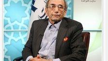 پروفسور مشهور ایرانی درگذشت