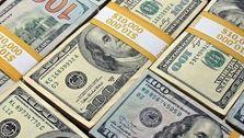 پرداخت ۳۰ میلیون دلار بلوکه شده ایران در کرهجنوبی