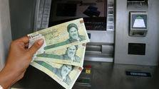 یارانه 19 میلیونی برای هر ایرانی؛ برای دریافت کلیک کنید