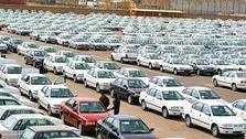 شیب صعودی قیمت خودرو در بازار