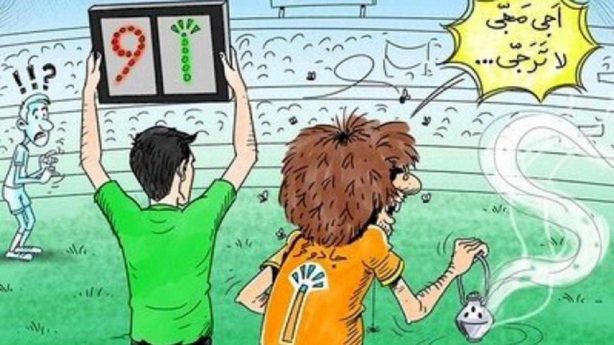 گزارشی درباره جادوگری در فوتبال ایران