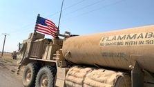دزدی جدید آمریکا از مردم سوریه!