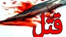 قتل دختر 13 ساله جیرفتی در خانه