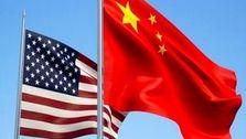 اتهام بزرگ چین علیه آمریکا