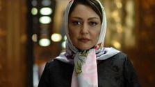 شقایق فراهانی  تصاویر و بیوگرافی کامل شقایق فراهانی