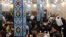 آدرس و شماره تماس رستوران مسلم