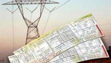 افزایش 33 درصدی قیمت برق مشترکان پرمصرف