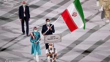 به افتخار مردم ایران بازی میکنم