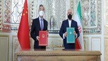 توئیت ظریف درباره همکاری جامع ایران و چین