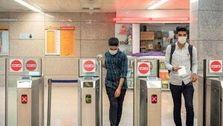 بلیت مترو چقدر گران میشود؟