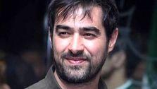 خوانندگی شهاب حسینی در برنامه همرفیق حاشیه ساز شد +فیلم
