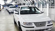 آخرین قیمت خودرو در بازار امروز اعلام شد