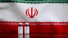 قیمت واکسن ایرانی کرونا
