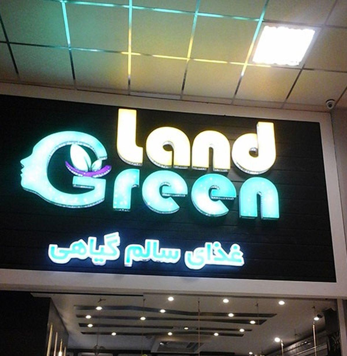 فست فود گرینلند تهران؛ مکانی برای گیاه خواران