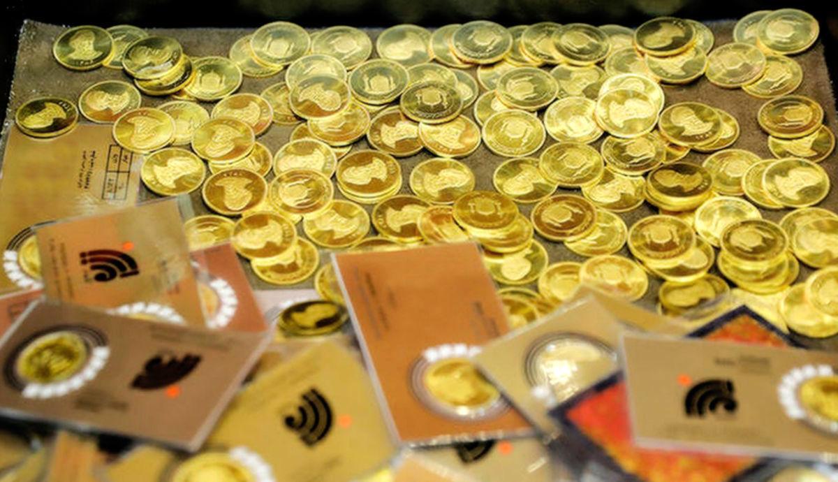 قیمت سکه نیم سکه و ربع سکه امروز 1400/01/28  سکه امامی گران شد