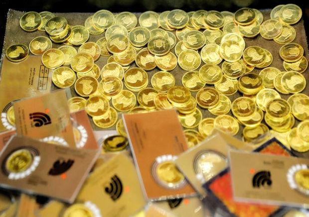 قیمت سکه نیم سکه و ربع سکه امروز 1400/01/28| سکه امامی گران شد