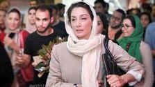 عکس دیده نشده از هدیه تهرانی در کنار هوادارانش +تصاویر دیده نشده