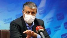 ورود مسافر از 32 کشور به ایران ممنوع شد