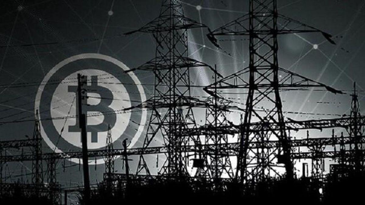 مقررات جدید رمز ارزها اعلام شد