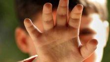 پدر بی رحمی که دست فرزنداش را قطع کرد و فروخت!+عکس و جزئیات دلخراش