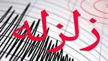 تهران در زلزله احتمالی، چه میزان آسیبپذیر است؟