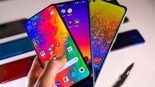 قیمت امروز موبایلهای پرفروش بازار چند؟