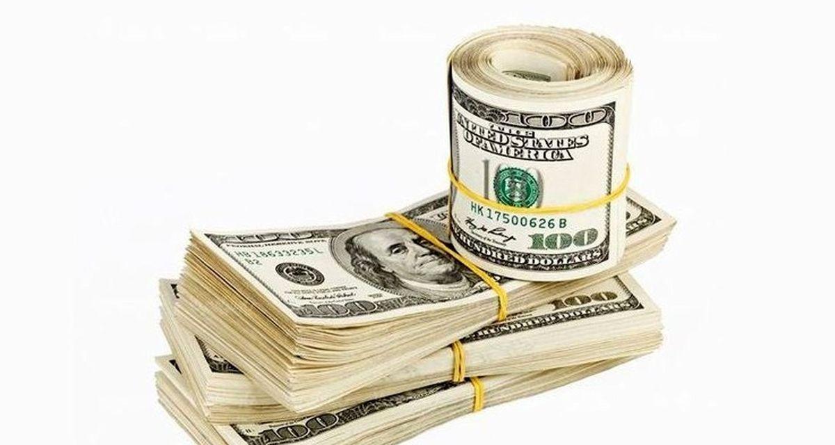 قیمت دلار در صرافی ملی اعلام شد