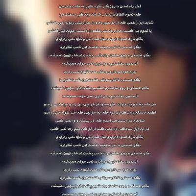 دانلود آهنگ محسن یگانه آسمان همیشه ابری نیست