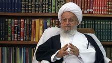 آخرین خبر از وضعیت جسمانی آیت الله مکارم شیرازی