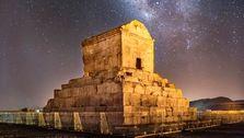 پاسارگاد شیراز و سفر به باقیماندههای آرامگاه کوروش کبیر