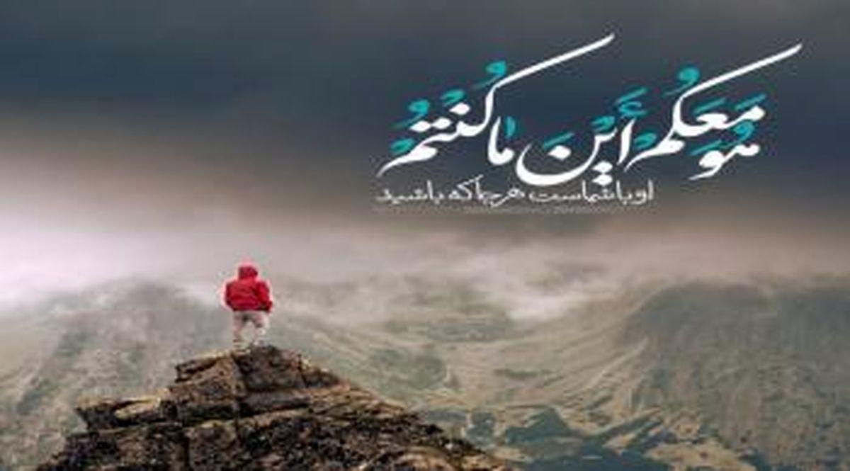 آیهای از قرآن که زندگی گنهکاران را تغییر میدهد