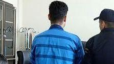 تجاوز به دختر شهرستانی در تهران! +جزئیات باورنکردنی