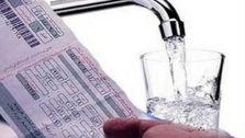 جزئیات افزایش تعرفه آب و برق تشریح شد