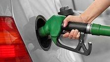قیمت بنزین واقعی میشود؟