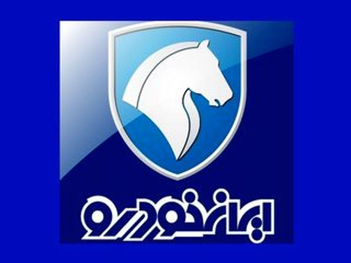 آخرین قیمت خودرو در بازار؛ فروش فوری مدیران خودرو در اردیبهشت 1400
